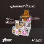 Social Media – 04 – 25032021